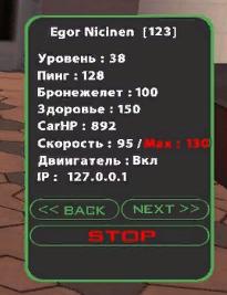 DzOCP.png