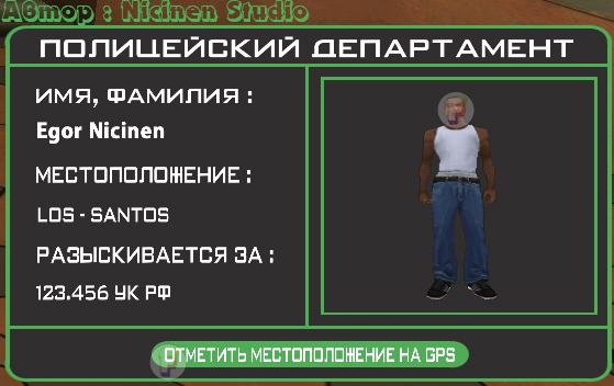 EG4Ic.jpg